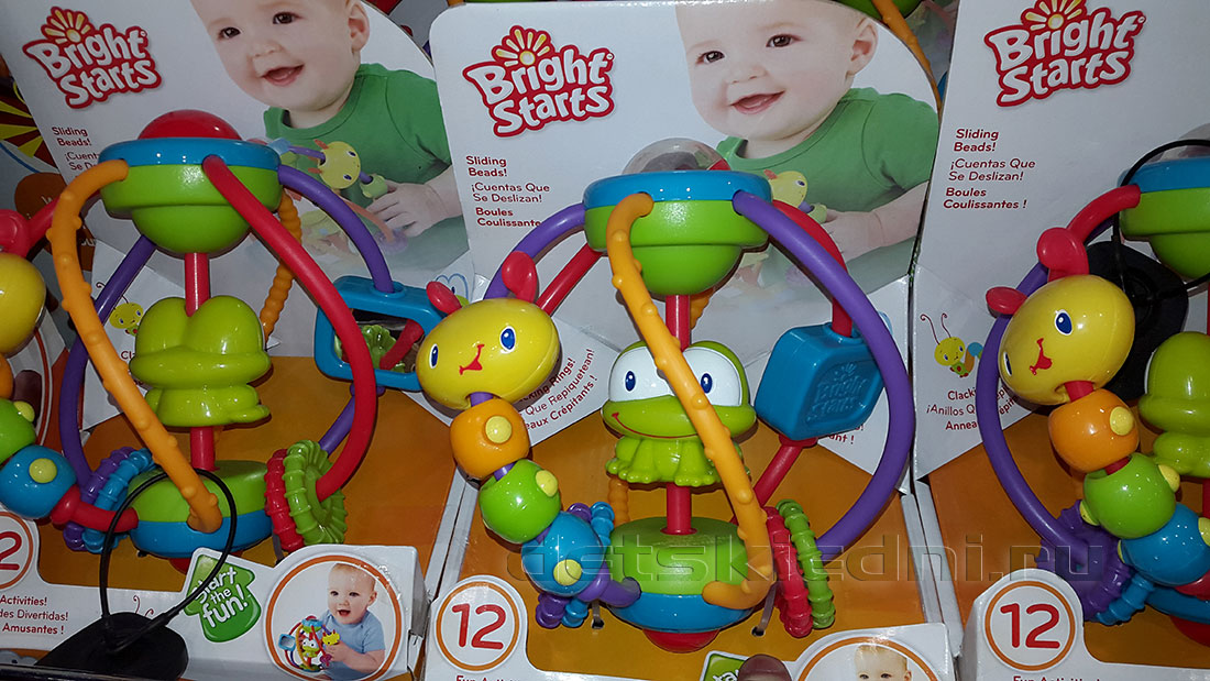 Выбор безопасной игрушки для маленького ребенка. Игрушка для младенцев.