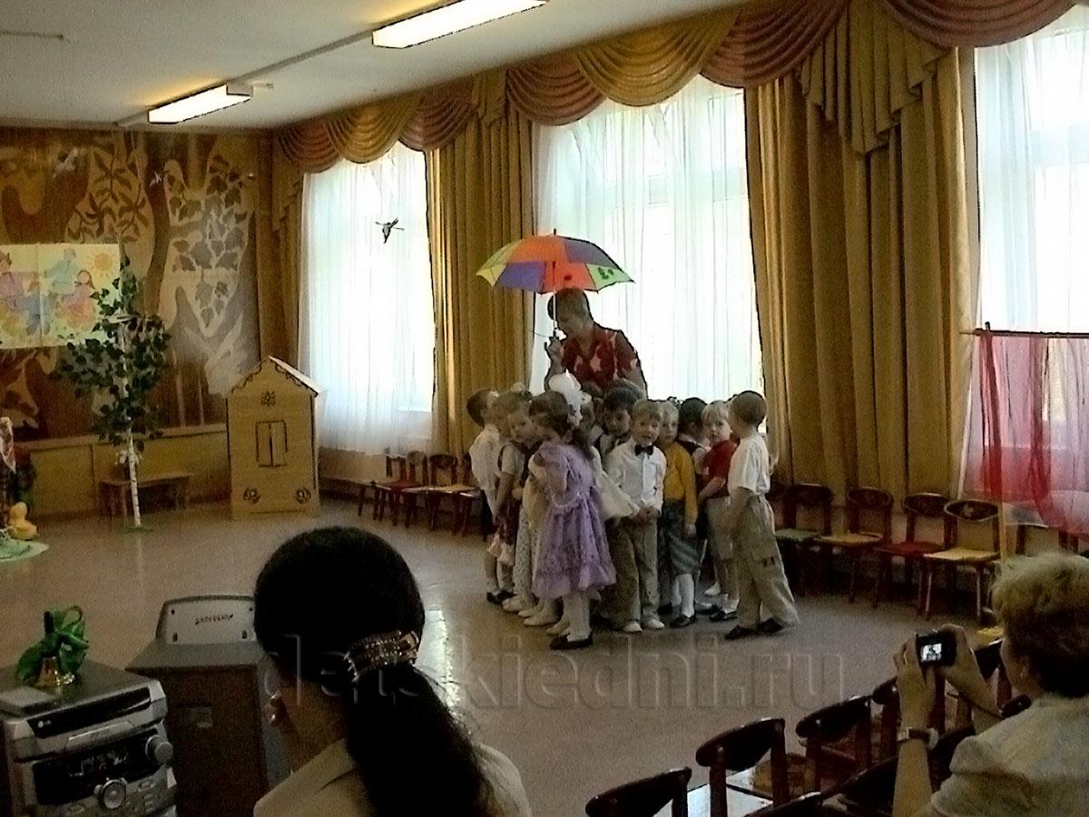 Детский праздник в детском саду.